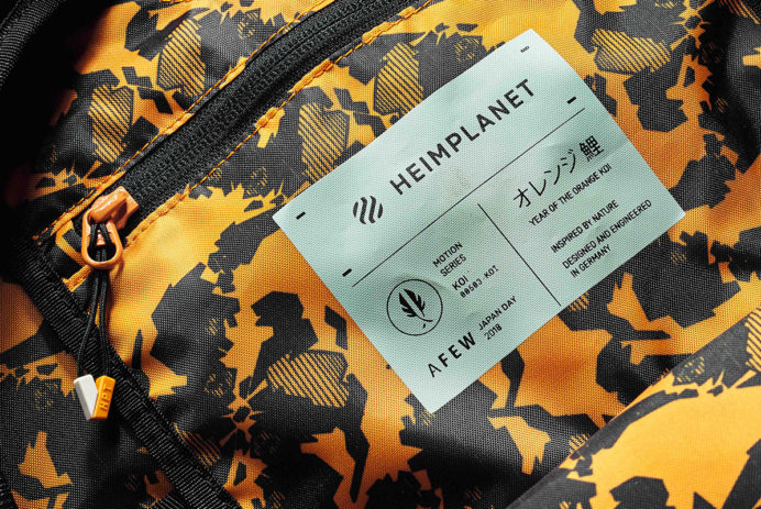 afew x heimplanet teaser year of the orange koi