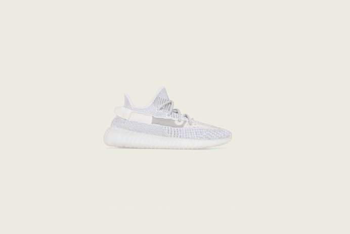 adidas Yeezy 350 v2 Static 2018 Raffle